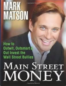 main street money